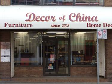 Decor of China 122 E Pender St-01.jpg